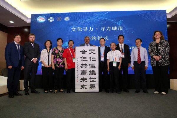 "Forum of ""International Cities Cultural Dialogue"", Beijing, China"