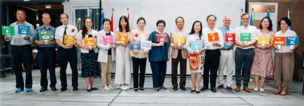 UN International Day of Peace Celebration, Hong Kong SAR, China
